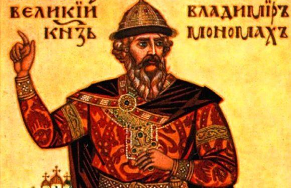 Золотой шлем Владимира Мономаха