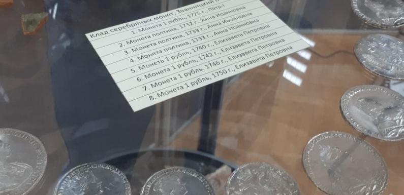 В Пскове обнаружен монетный клад XVIII века