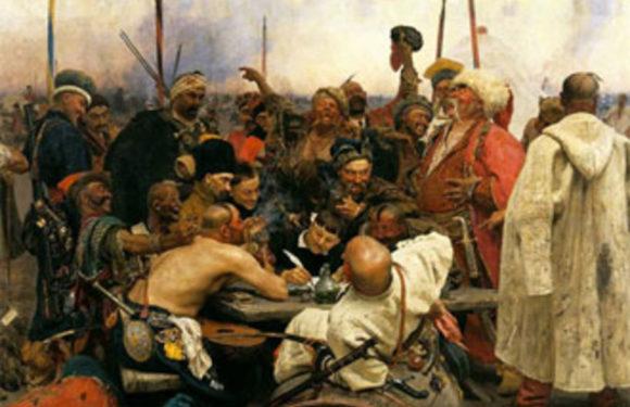 Клады запорожских казаков
