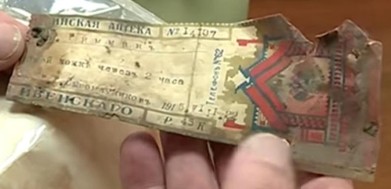 В кадетском корпусе Рыбинска нашли клад