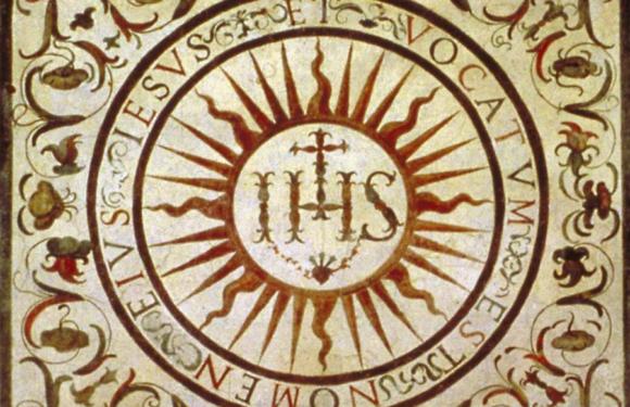 Клады ордена Иезуитов