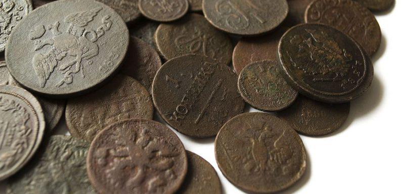 В Москве найден клад из монет времен царской России
