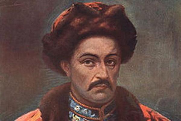 гетман Иван Мазепа
