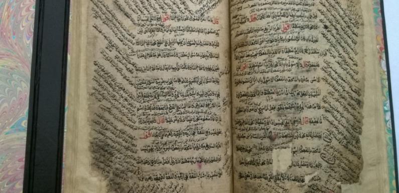 Ученые нашли в Дагестане семь томов Корана и Евангелие VII века