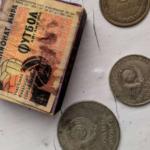 В Челябинской области во время ремонта школы нашли клад советских времен