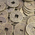 В Китае обнаружен клад с тысячью старинных монет