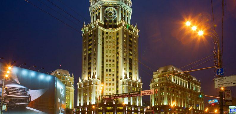 На Павелецкой площади в Москве найден клад XVI века