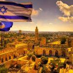 В Израиле найден клад монет возрастом 1700 лет